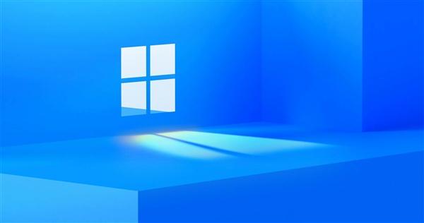 微软自曝Windows 11系统:时隔10年开关机音乐有望回归
