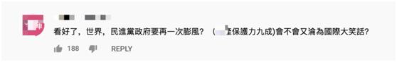 杏耀APP下载图片