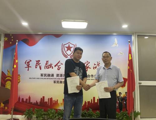 上海市星愿慈善基金与浙江爱康优选军创项目签约落定
