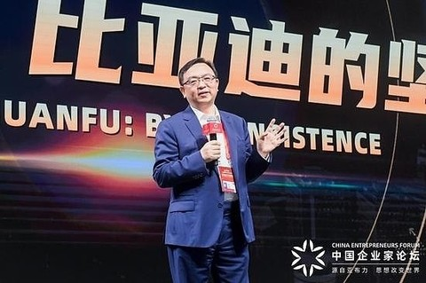 比亚迪坚持使用磷酸铁锂电池!王传福:中国不能被卡钴、镍脖子