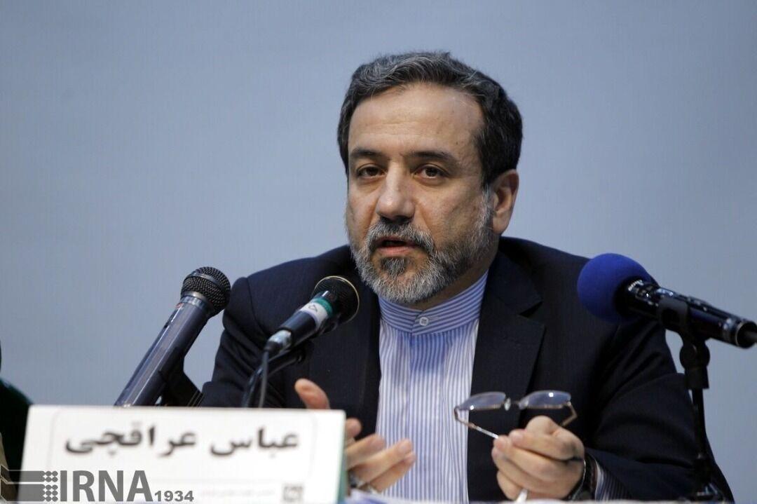 伊朗:美国必须首先解除对伊制裁