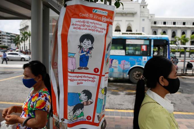 缅甸因新冠疫情恶化计划建立37个隔离中心