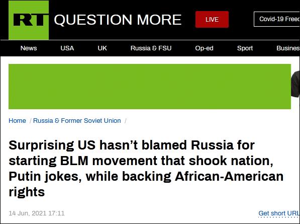 普京讽刺美国:我们有句谚语,长得丑别冲镜子发火