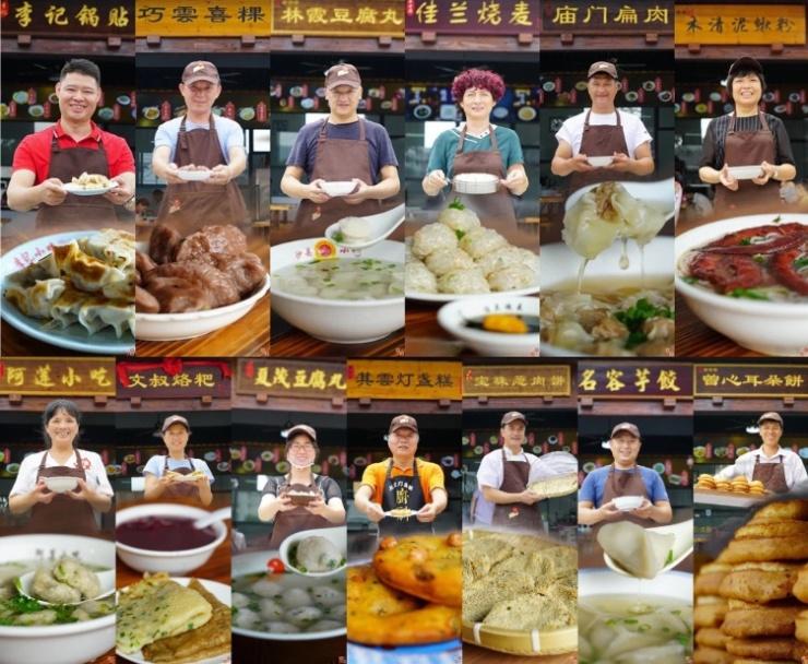 """13家老字号、20位传承人、60种传统小吃……沙县非遗小吃街""""上网"""""""