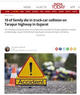 印媒:古吉拉特邦一高速公路发生车祸 一家10口死亡