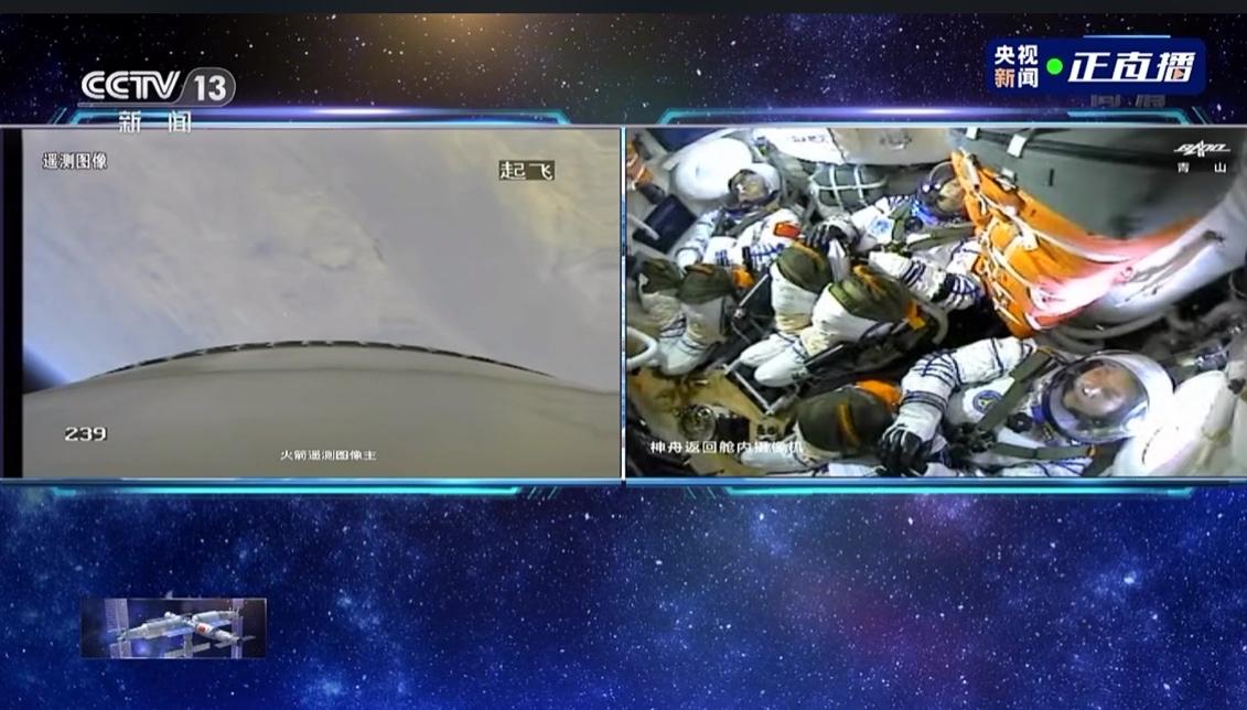 从神五到神十二 回顾中国航天员七次问天的坚定脚步图片
