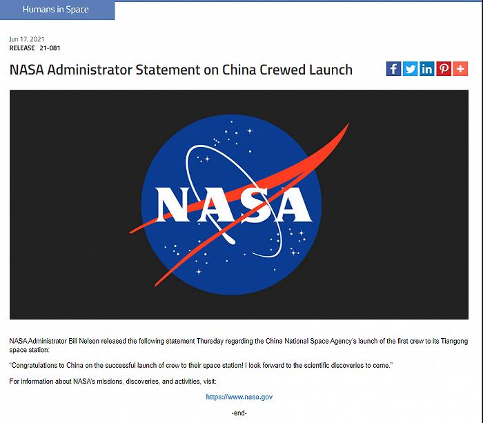 美国国家航天局:祝贺中国成功将航天员送入空间站