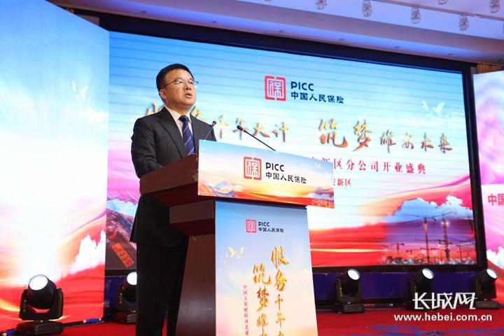 中国人民财产保险股份有限公司副总裁邵利铎致辞。郑璐 摄