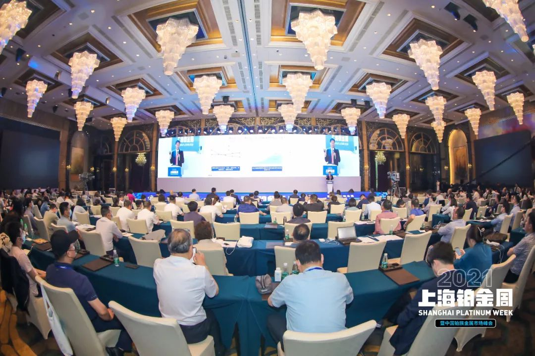 《全球铂钯年鉴2021》发布,铂金年平均价格将上涨36%