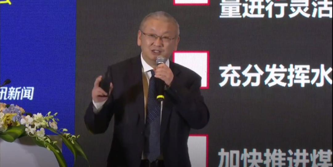 隆基股份总裁李振国:把绿氢变得低廉便宜,这也是隆基下一步要建立的能力