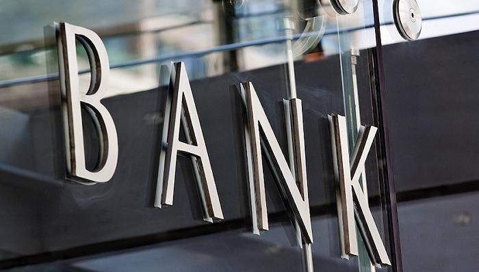 辽沈银行8名发起人股东资格获批 辽宁金控集团持股52.5%