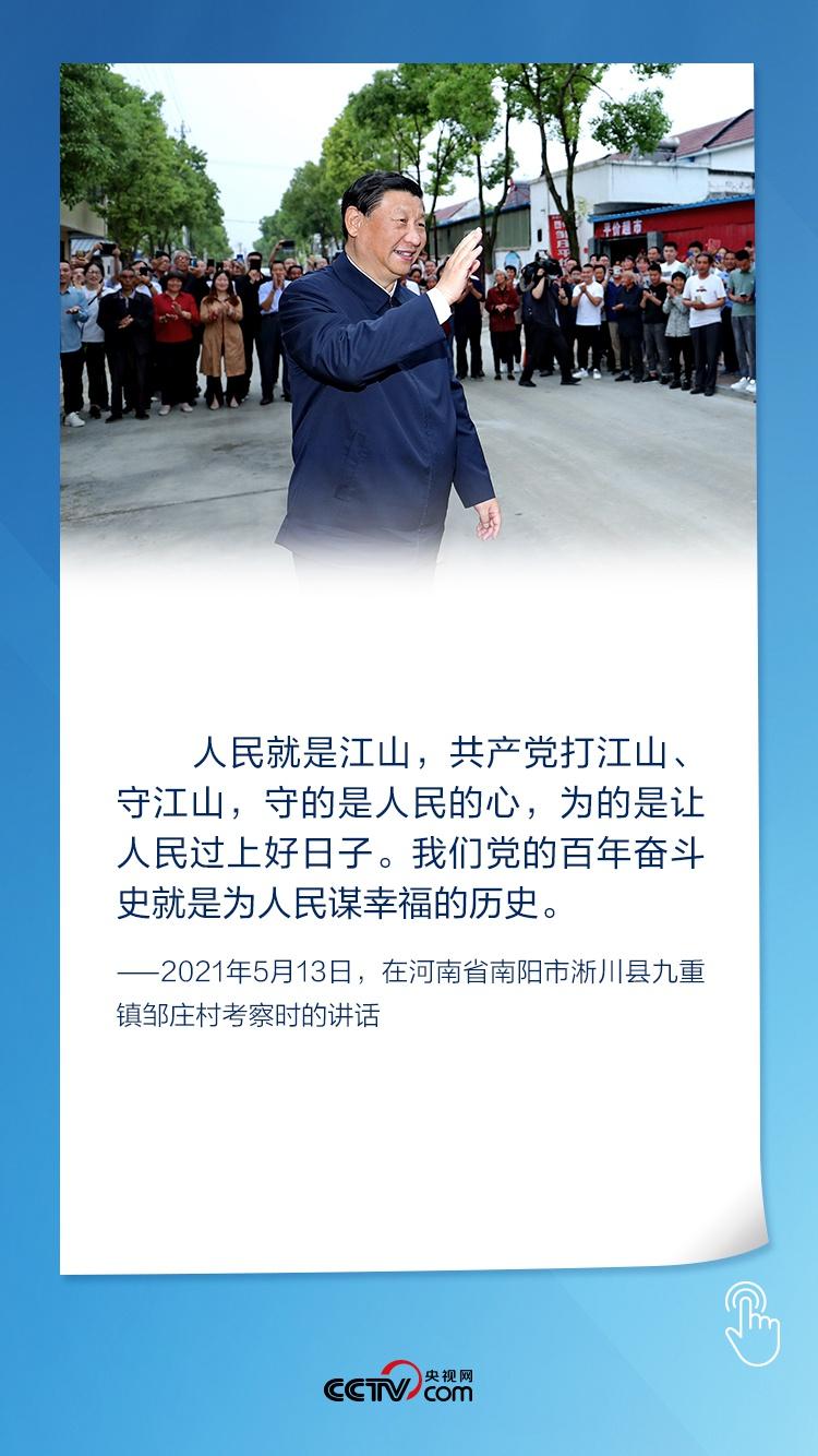 杏悦:天天学习 中南海月刊20210杏悦5图片