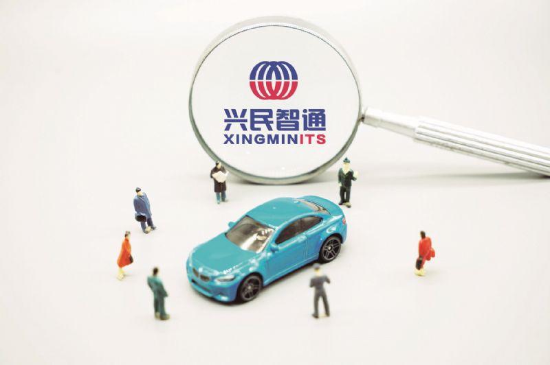 兴民智通推11亿跨境收购 股价两天跌17%