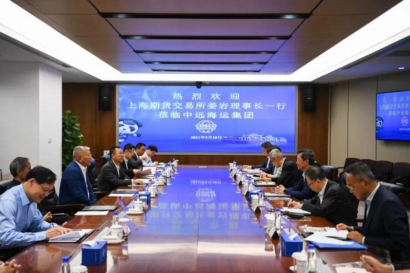 上期所理事长姜岩一行拜访中远海运集团