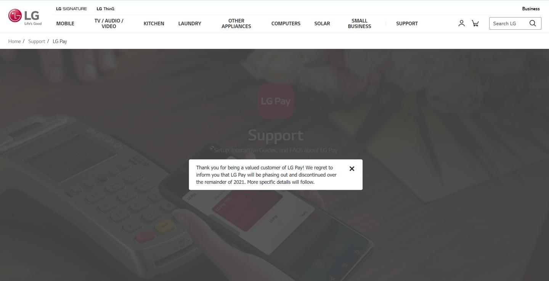 继手机业务关停,LG Pay也将于年内停止服务
