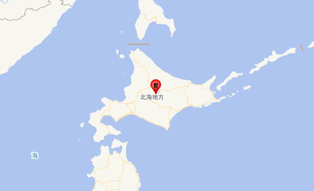 日本北海道地区发生5.3级地震,震源深度150千米