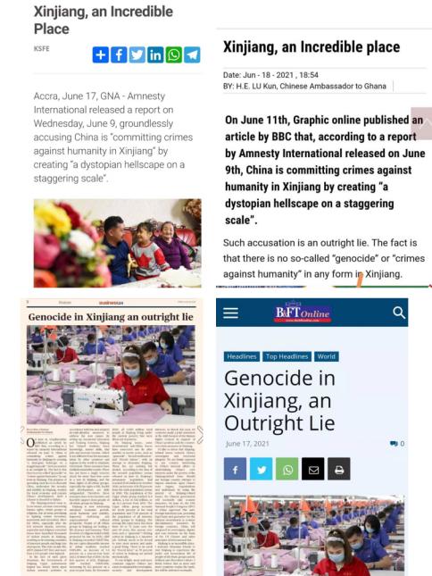 西方媒体散布新疆谣言 我驻加纳大使发文有力驳斥图片
