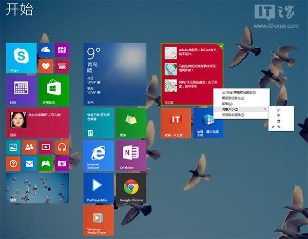 《【摩臣平台网】微软官方文档暗示,Win11将大幅改进触屏手势体验》