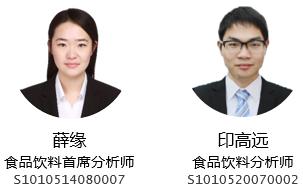"""五粮液(000858):规划理性+增长自信,展望""""十四五""""高质量发展"""