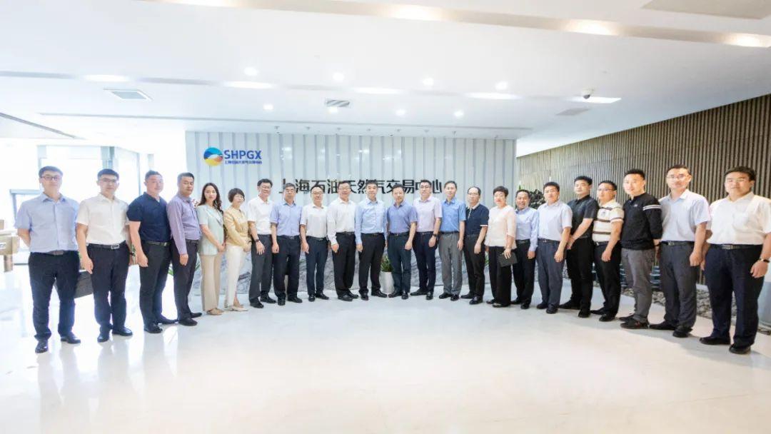 山东省港口集团与上海石油天然气交易中心共谋全方位深度合作
