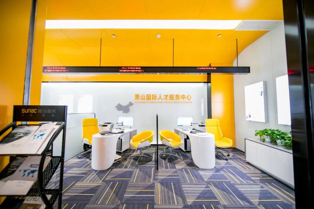 "ITC归谷国际中心模式进阶 积极实践融创""美好城市共建者""战略"