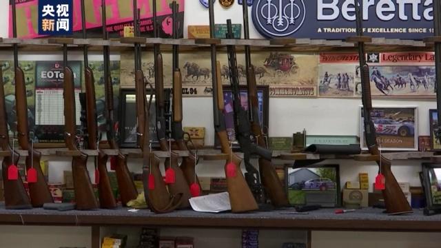 安全感下降 非洲裔美国人2020年购枪人数激增58%