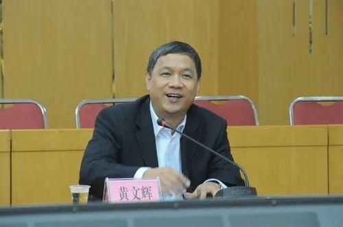 黄文辉任福建厦门代市长