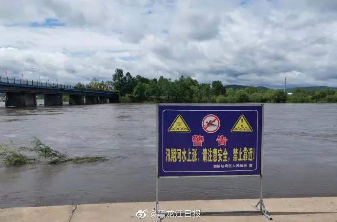 黑龙江流域缘何汛情严峻?未来降雨趋势如何?专家分析