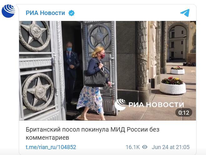 俄媒:英国大使被召见至俄外交部,停留约35分钟