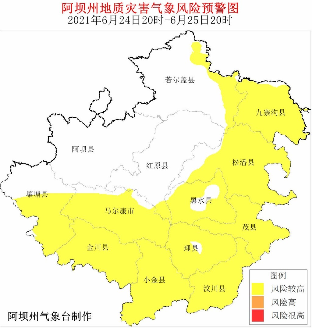 强对流天气来袭 四川向25个县市区发布地质灾害3级黄色预警