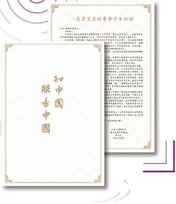 到手即珍藏!天津高校的录取通知书设计有多拼?