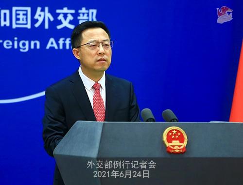 2021年6月24日外交部发言人赵立坚主持例行记者会