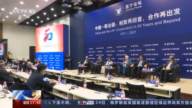 恢复联合国合法席位50周年 中国将继续全力捍卫联合国地位