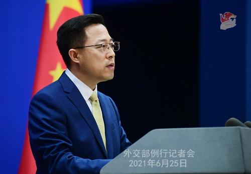 2021年6月25日外交部发言人赵立坚主持例行记者会