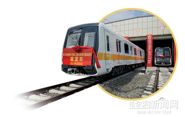 地铁3号线二期东南半环昨起空载试运行