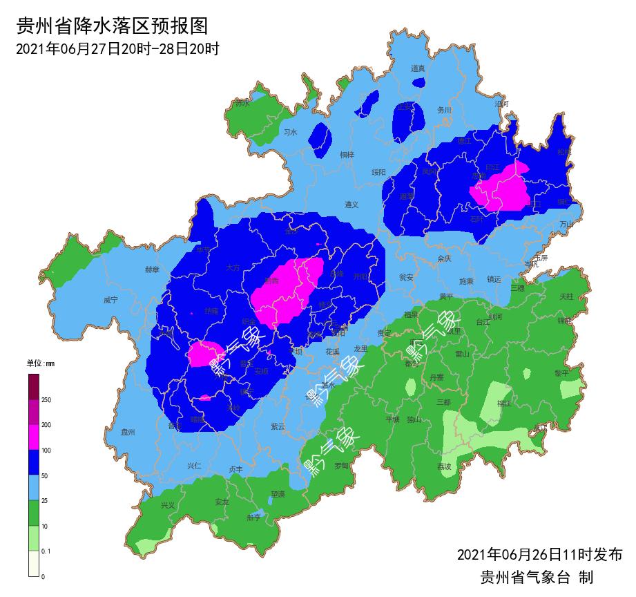 贵州将迎来大范围持续性降雨过程 Ⅳ应急响应启动