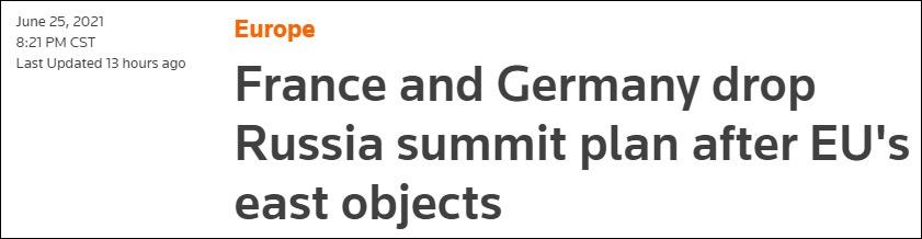 德法提议举办欧俄峰会被否,外媒:相当难堪