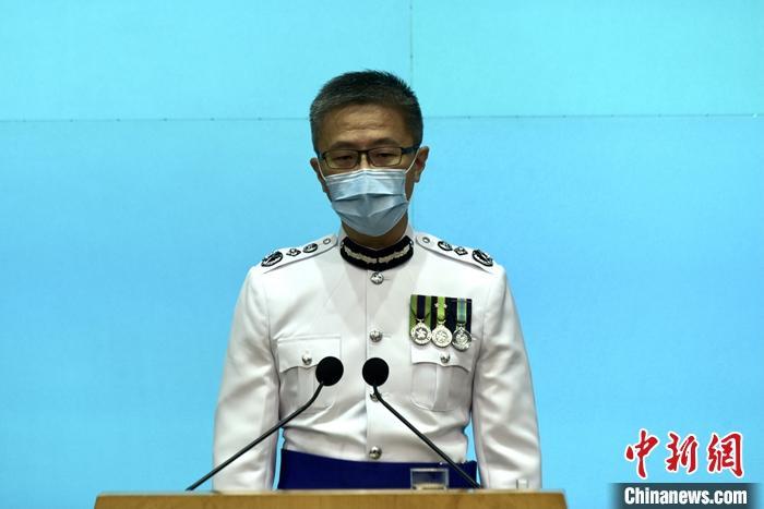 香港新任警务处处长:不少年轻人深受假新闻荼毒,绝对欢迎就打击假新闻假消息立法