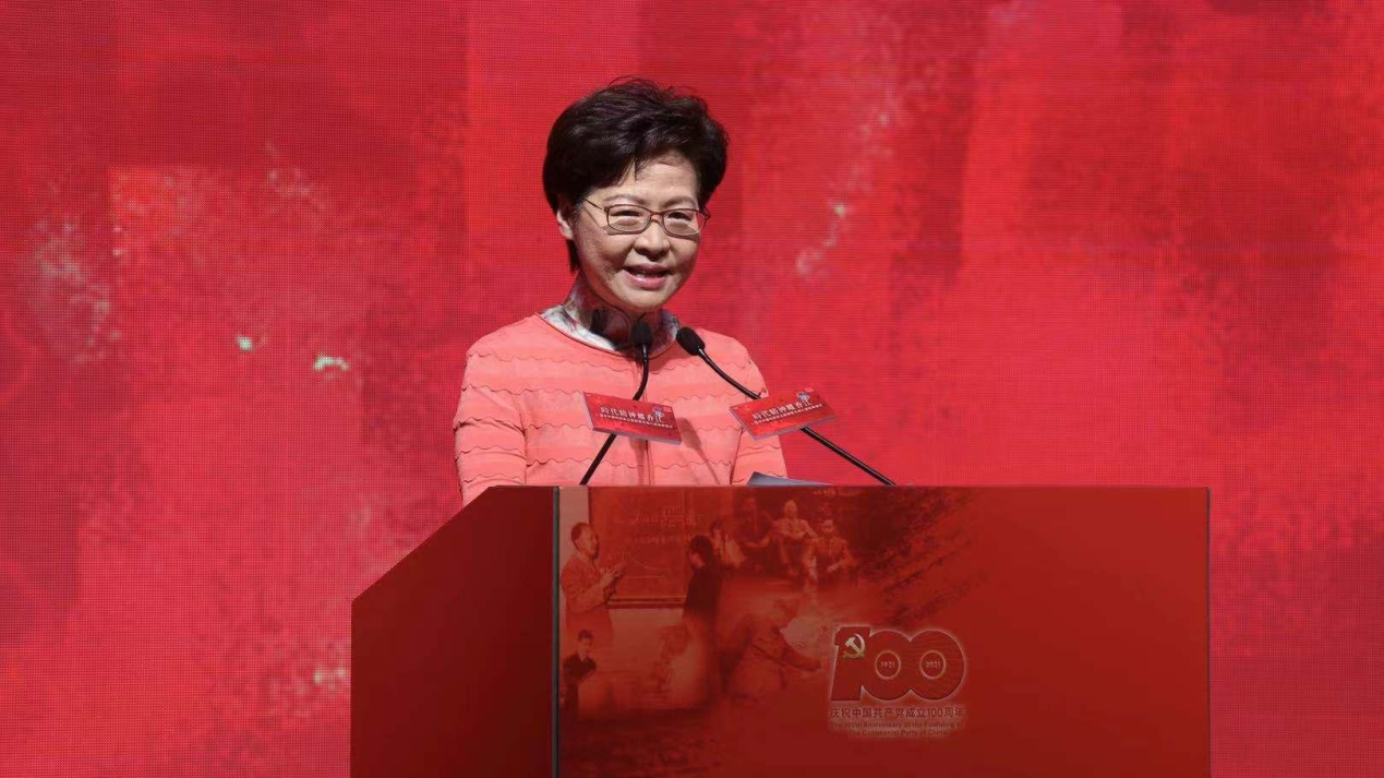 百年中国科学家主题展揭幕 林郑月娥:盼香港为国家航天事业做更多贡献