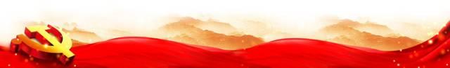 省政府办公厅举办庆祝中国共产党成立100周年文艺晚会  信长星观看演出