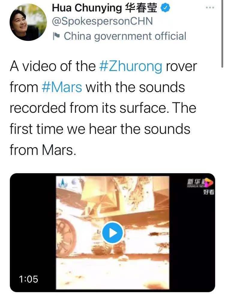 """华春莹推特发布""""火星第一次""""影像 外国网友:一份给全人类的历史性礼物"""