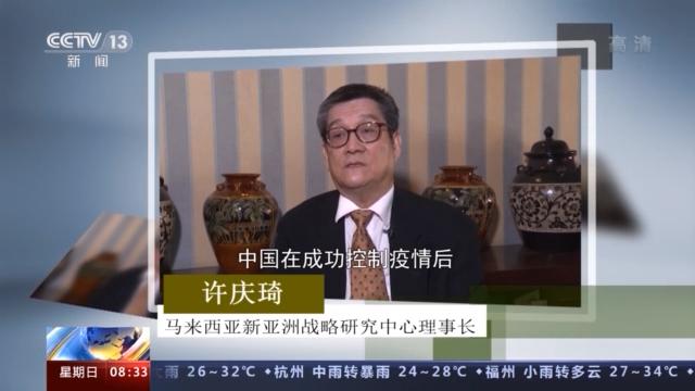 突尼斯中国友好协会主席:党和人民团结一心 中国强就强在这里