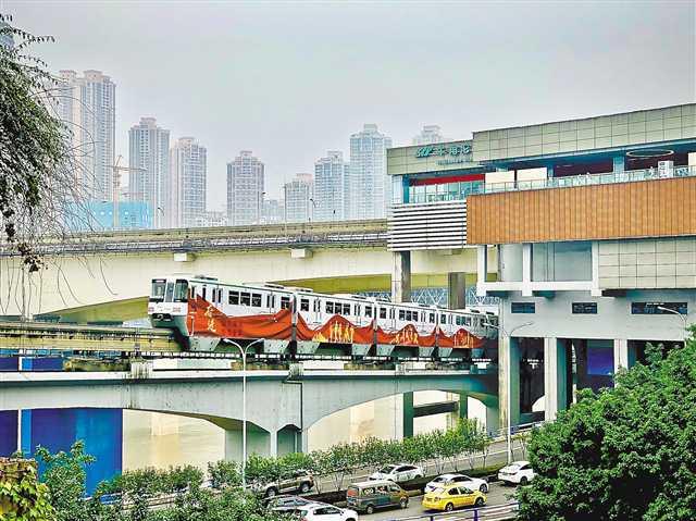 重庆各地形式多样喜迎建党百年