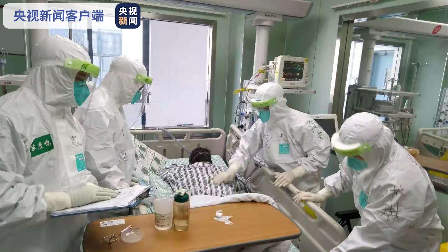 广州91例新冠肺炎患者出院 重症、危重症病例下降到1例