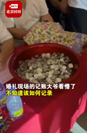 【8点见】男子参加朋友婚礼用3000枚硬币随礼