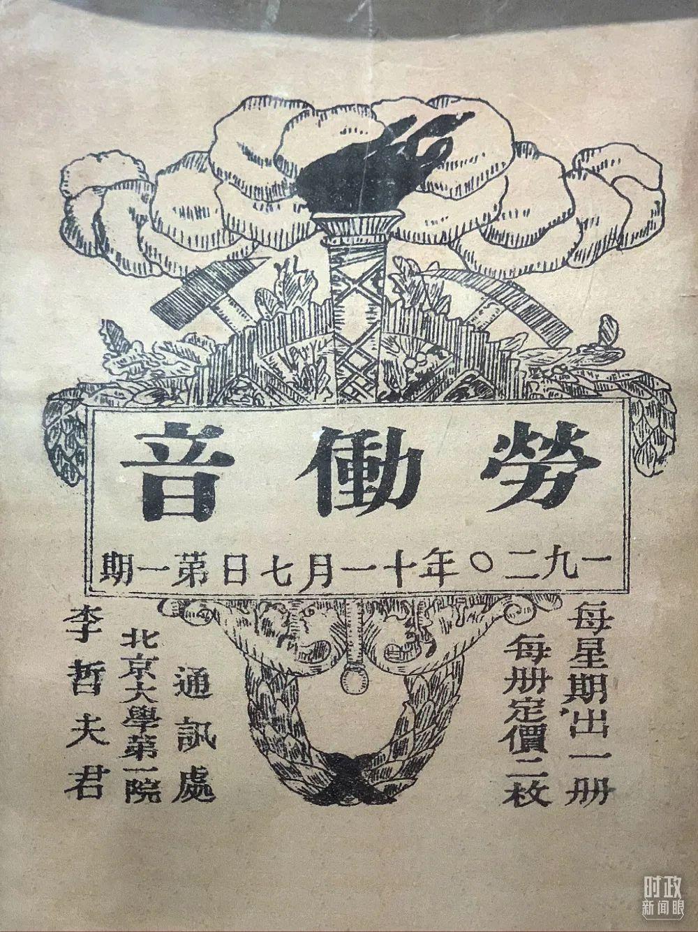 """一次特殊的中央政治局集体学习,习近平强调""""五个始终坚持"""""""