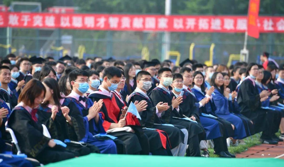 学以泽加于民,行以兼济天下!研究生毕业生代表殷锦绣在北师大2021届毕业典礼上的发言