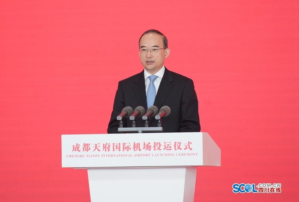 成都天府国际机场正式投入运营 彭清华宣布投运