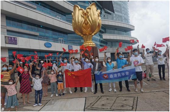 庆祝中国共产党成立100周年,香港青年唱响《我和我的祖国》
