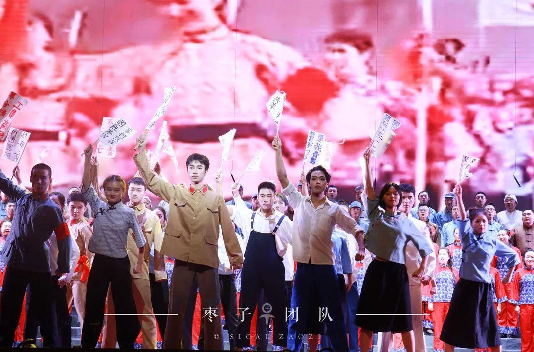 音乐舞蹈史诗《百年辉煌》震撼上演